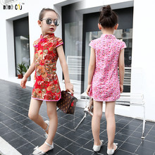 Fashion Chinese Style Cheongsam Girls Dress Children's Costumes Vintage Print Summer Kids Dresses For Girl Princess Party Dress