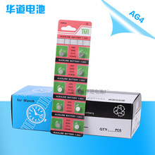 10pcs/Lot= 1pack ,Top Quality AG4 377A 377 LR626 SR626SW SR66 LR66 Cell Battery Button Battery Watch Coin Battery