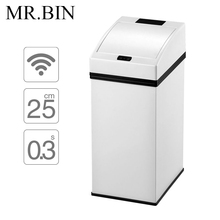 MR.BIN Smart Sensor Trash Can Stainless Steel Induction Dustbin Environmentally Plastic Home Automatic Waste Bin WB-SS003 7L