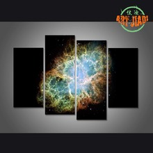 4 Piece/sets Canvas Art  Crab Nebula HD  Canvas Paintings 4 Panels HD Decorations For Home Wall Art Prints Canvas \A426