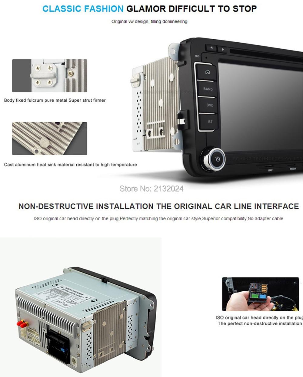 Android 7.1 8 Inch Car DVD Player For VWVolkswagenPOLOPASSATGolfTOURANSHARAN Quad Core Wifi 3G USB GPS Navigation Radio