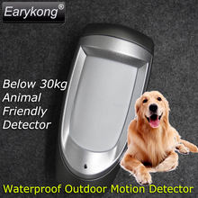 2017 Free Shipping Best Outdoor DG85 Wired Infrared Detector PIR Sensor for Alarm System Waterproof , Animal Friendly Sensor(China)
