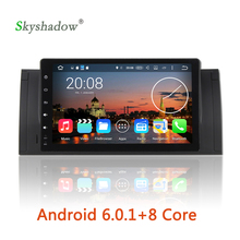 9 inch Android 6.0 Octa Core 2G RAM GPS Car DVD Player Tape Recorder Radio Wifi For BMW E39 2002 2003 E38 X5 E53 M5 Range Rover