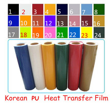 High Quality Korean PU heat transfer film cutting film clothing coating plating film free shipping