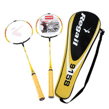 Lightweight 2Pcs/Set Training Badminton Racket Racquet with Carry Bag Badminton Set Sport Equipment