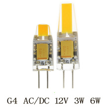 1PCS Mini G4 Led Lamp Power 3W 6W COB Light DC/AC 12V 360 Beam Lighting For Chandelier Lights Replace Halogen G4 Lamps(China)