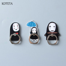 Koteta Anime Studio Ghibli Miyazaki Hayao Kaonashi 360 Degree Finger Ring Mobile Phone Smartphone Stand Holder for Iphone Ipad(China)