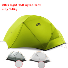 2018 DHL free shipping only 1800g 3F UL GEAR 2 Person Camping Tent 15D Silicone Fabric Double-layer Camping Tent Lightweight(China)