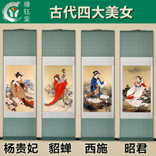 "40""Chinese SuZhou Silk the ancient four major beauties Silk Decoration Scroll Painting"