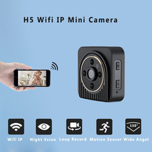 H5 Mini Camera Wifi IP 720P HD Body Camera Wireless Night Vision Micro Camera Digital Video Camcorder Motion Sensor Camera