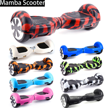 "Hoverboard Silicone Case/Cover 6.5"" 2 Wheels Smart Self-Balancing Electric Scooter 6.5 inch Sleeve/Protector/Shell Anti-Scratch(China)"