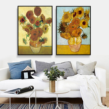 Bianche Wall Sunflower by Vincent Van Gogh Famous Artist Impressionism Art Print Poster Wall Picture Canvas Painting Wall Decor