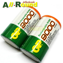 2pcs Good quality GP rechargeable battery d size 1.2V ni-mh 9000mAh bateria recarregavel D type with good quality and best price