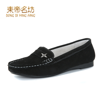 Fashion Time-limited New 2016 Genuine Second Cow Leather Casual Footwear Loafer #D15745