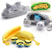Novelty Mulit - Designs Totoro Etc. Pea Beans Plush Stuffed Keychain TOY & BAG Pendant TOY ; Wedding Bouquet Decor TOY Gift