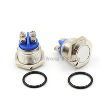16mm Start Horn Button Momentary Stainless Steel Metal Push Button Switch Hot Worldwide(China)