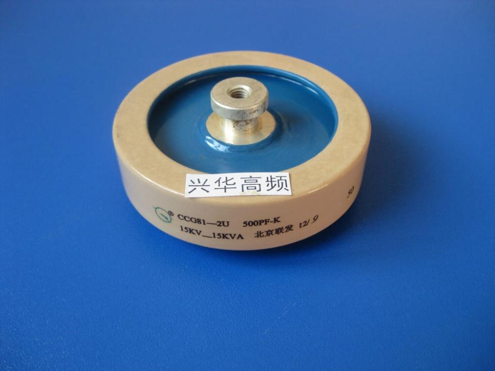 Round ceramics Porcelain high frequency machine  new original high voltage CCG81-2U 500PF-K 15KV 15KVA  <br>