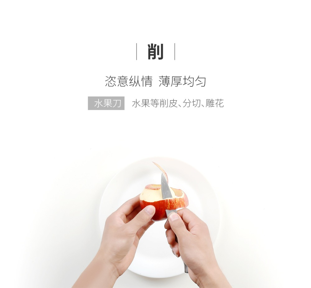 Xiaomi Original Knife (18)