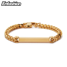 Enfashion Personalized Custom Engrave Name Bracelet Stainless steel Flat Bar Cuff Bracelet Gold Color Charm Bracelets For Women