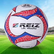 High Quality Official Size 4 Standard PU Soccer Ball Training Football Balls Training ball With Gift Net Needle Red Green Orange(China)