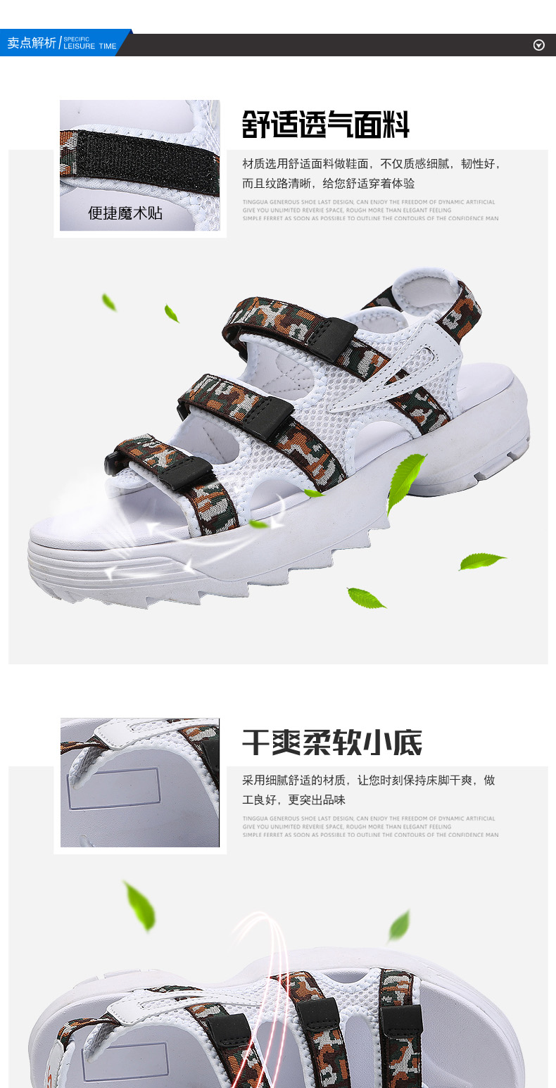 Sandals Men's Beach Shoes Summer Sports Korean Version Of The Trend Increase Big Sandals And Slippers Summer Boys Tide 9 Online shopping Bangladesh