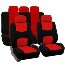 Seat Covers & Supports Car Seat Cover Universal Fit Most Auto Interior Decoration Accessories Car Seat Protector(China)