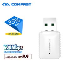 USB AC wifi adaptor CF-915AC 2.4G+5.8G 600Mbps Wireless Dual Band 802.11ac USB wi-fi dongle COMFAST Wi-fi emmiter/wifi receiver