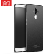 Huawei Mate 9 Case Huawei Mate 9/ Pro Cover MSVII Super Slim Smooth & Matte Hard Back Cover Mobile Phone Cases For Huawei Mate9