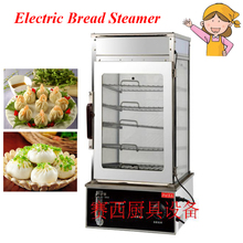 1pc Electric Bread Steamer Food Display Cabinet Electric Adjustable Salamander with Left Sliding Door FY-500