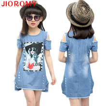Children Dresses For Girls Denim Dress Summer Strapless Dress Pattern Girls Clothing Short Sleeve Child Clothes Denim T-Shirts(China)