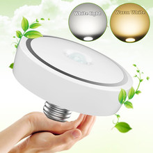 High Brightness E27 LED 220V 12W Warm White / White Auto Switch PIR Motion Sensor Light ABS Induction Ceiling Lamp Bulb(China)