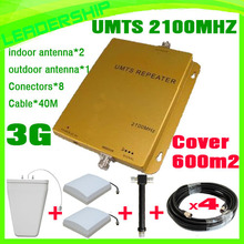 Free shipping UMTS980 TD-SCDMA HSDPA 2100Mhz 3G cell/mobile phone repeater booster detector repetidor LDPA Panel antennas