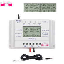 Sun YOBA LCD Display 20A 12V/24V MPPT Solar Panel Battery Regulator Charge Controller Three-time Interval With Temp Sensor