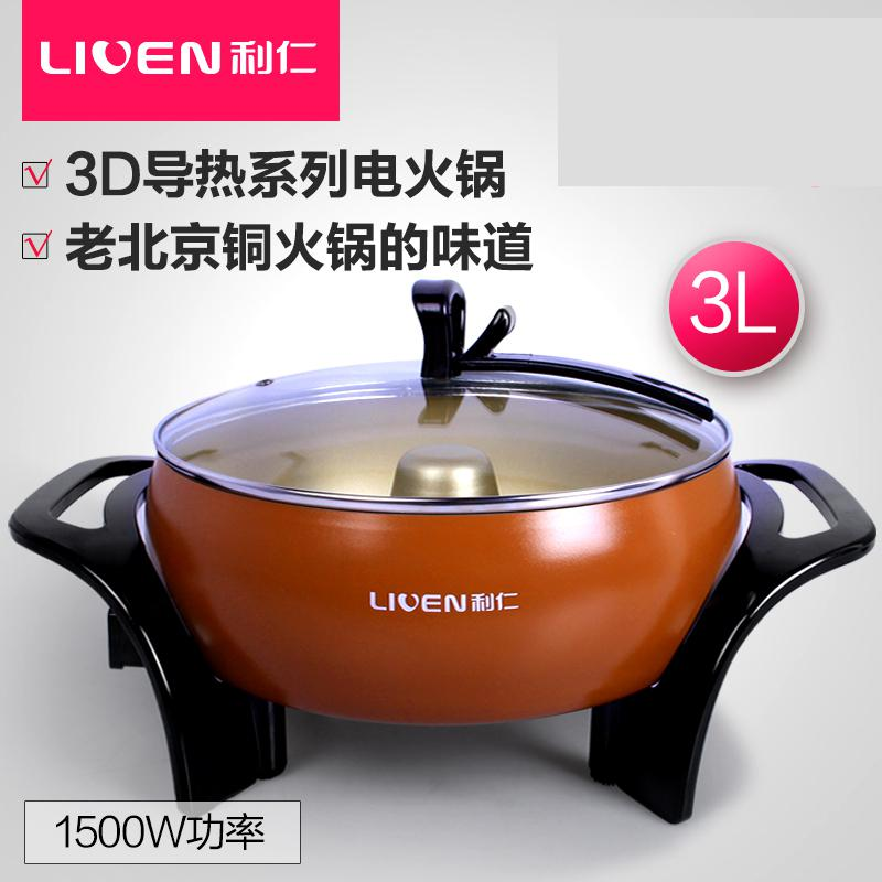 Free shipping Multifunctional electric boiling pot 3D Hot Multi Cookers Slow Cookers<br><br>Aliexpress