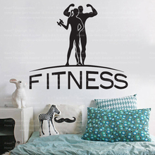 F2 New Vinyl Wall Sticker Removable Wall Decor Fitness Gym Workout Quote Exercise Sticker On The Wall Room Decoration(China)