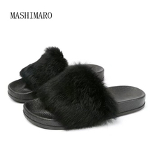 2017 New Mashimaro Women Home  Slippers Fuzzy Flat Soles Slippers Solid Plush Slippers and Fashion Diamond Chain Plush Slippers