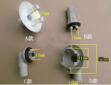 A/C drain water output plug air conditoner outside device adapter from drain pipe