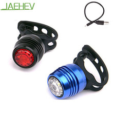 JAEHEV Cycling Lights USB Rechargeable Bicycle Front Head Headlight Waterproof Safety Warning Rear Taillight Bike LED Lights(China)