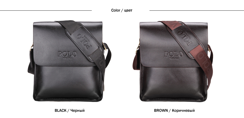 Messenger Bag by VICUNA POLO – Shopillar abf2af90902fa