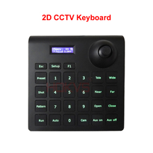 Portable Mini Small 2D PTZ CCTV Keyboard Controller Joystick Support Pelco-D / P Protocol  Speed Dome Camera