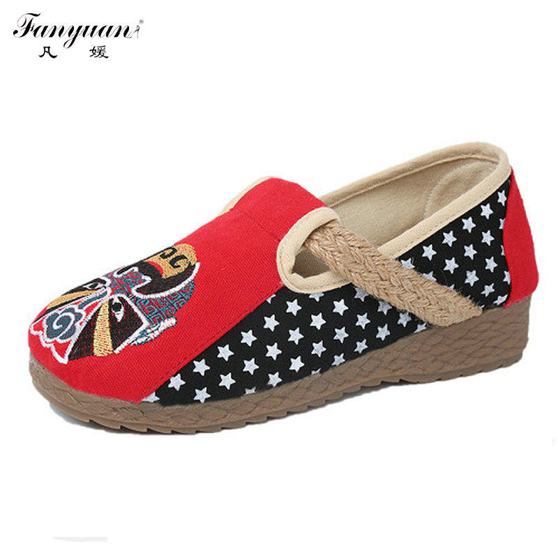 2017 Summer Spring Woman Comfort Loafers Stars Facial Masks Hemp Flats Mixed Colors Shoes Round Toe Lady National Shoes<br><br>Aliexpress