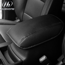 For KIA Sportage KX5 armrest box leather cover interior black thread styling decoration products accessory part 2016-2017