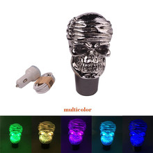 Touch Activated LED Illuminated Skull Gear Stick Shift Shifter Knob Lever Cover Universal Fit for Most Manual Transmission Cars