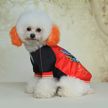 Nicrew New Autumn Winter Pet Dog Printing Clothes Warm Cotton Dog Coat Jackets Sport Style Puppy Clothing For Small Medium Dogs(China)