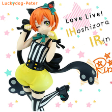 Love Live! School Idol Project Hoshizora Hoshizora Rin Action Figure Cat Ver. Hoshizora Rin Doll PVC ACGN figure Toy Brinquedos