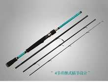 KAWA NEW BRAND BLACK JACK SERIES,Spinning rod,1.98M/1.85M,4 sections,TWO COLORS(GREEN/WHITE),BEAUTIFUL APPEARANCE, FREE SHIPPING