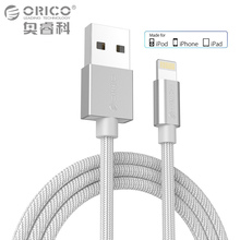 ORICO USB Cable for iPhone 7 2.4A MFi Lightning to USB Cable Fast Charger Data Cable For iPhone 5 6 iPad Mobile Phone Cables(China)