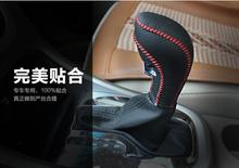 High quality! lane legend Automatic leather gear sets case For peugeot 2008 Handbrake cover interior modification car-styling(China)