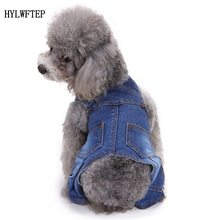HYLWFTEP Newest Jean Pet Clothes Small Dog Jumpsuit Chihuahua Hoodie Coat for Small Dogs Cats Super Cool Soft Puppy Costume S120