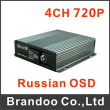 4CH 720P HD CAR DVR for Russian market(China)